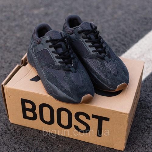 Кроссовки женские Adidas yeezy 700 - арт.331292