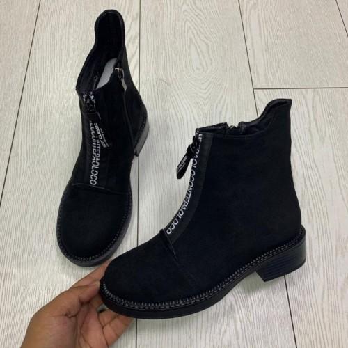 Ботинки зимние женские Araz - арт.400625